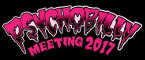 Agenda de conciertos del Psychobilly Meeting 2017